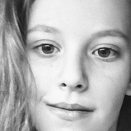 Ava, 21 год, Одинцово