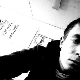 Максим, 16 лет, Уфа