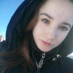 Лиза, 20 лет, Молчаново