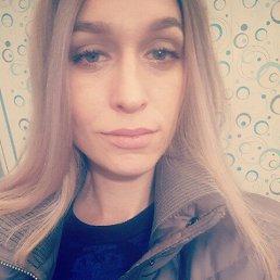Кристина, 28 лет, Красноярск