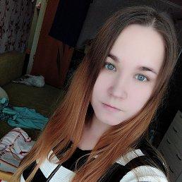 Настя, Чебоксары, 23 года
