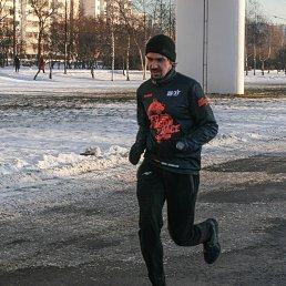 Денис, , Саратов