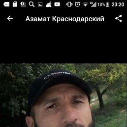 Алик, 37 лет, Хабаровск