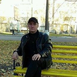Олександр, 46 лет, Горишние Плавни