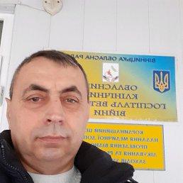 Василь, Хмельник, 52 года