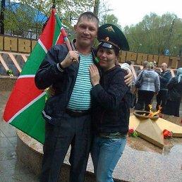 Маришка, 29 лет, Кыштым