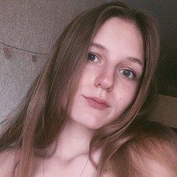 Вика, 16 лет, Ростов-на-Дону