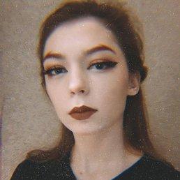 Вероника, 20 лет, Краснозаводск