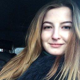 Зинаида, 25 лет, Омск