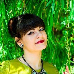 Елизавета, Курск, 19 лет
