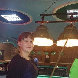 Ольга, 32 года, Хабаровск