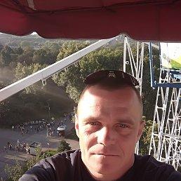 Андрей, Авдеевка, 44 года