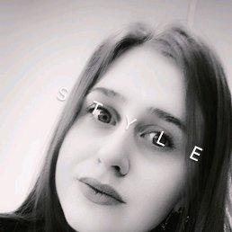София, 18 лет, Санкт-Петербург