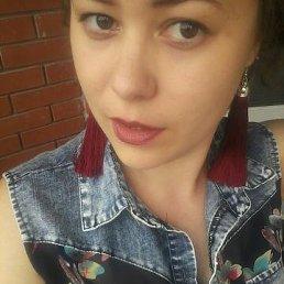 Лиля, Набережные Челны, 29 лет