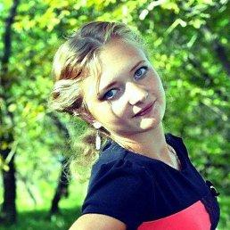 Галя, Владивосток, 27 лет