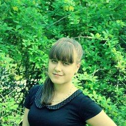 Кристина, 23 года, Ульяновск