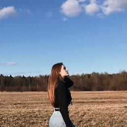 Настя, Тольятти, 20 лет