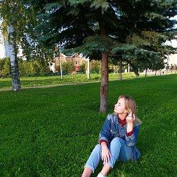 Элина, Пермь, 27 лет