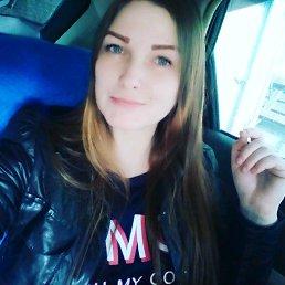 Оксана, Владивосток, 29 лет