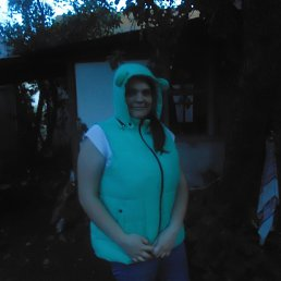 Таня, 24 года, Хреновое