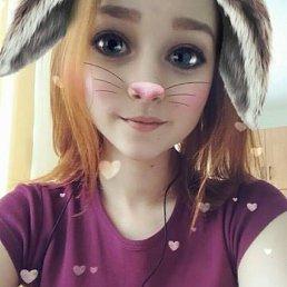 Alexandra, 23 года, Салехард
