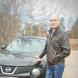 Алексей, 34 года, Улан-Удэ