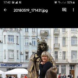 Катерина, 59 лет, Винница