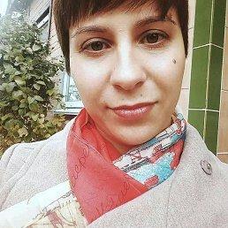 Виктория, 30 лет, Золотоноша