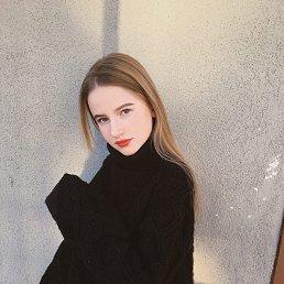 Полина, 18 лет, Ярославль