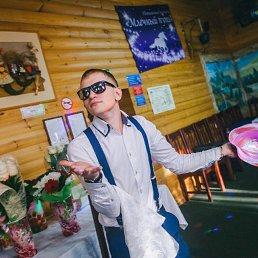 Максим, 29 лет, Домодедово