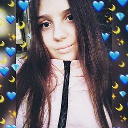 Анастасия, 17 лет, Ставрополь