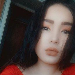 Ангелина, 21 год, Хабаровск