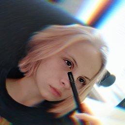 Лена, 17 лет, Ставрополь