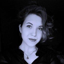 Дина, 24 года, Орел