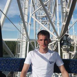 Александр, 22 года, Киренск