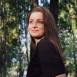 Элеонора, 20 лет, Иркутск