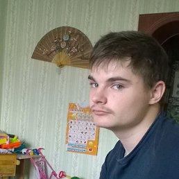 Рома, 22 года, Дорогобуж