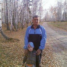 Владимир, 64 года, Троицк