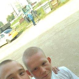 Андрей, 20 лет, Сыктывкар