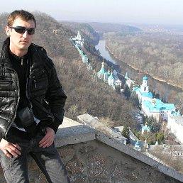 Сергей, 35 лет, Макеевка
