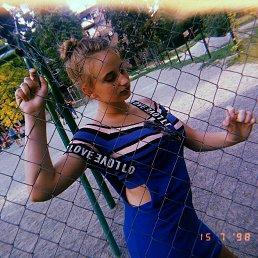 Мария, 17 лет, Киев