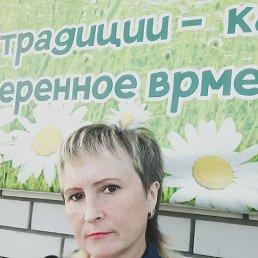Елена, 46 лет, Алтайское