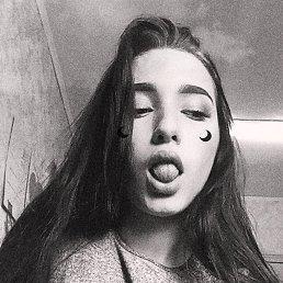 Мария, 20 лет, Саратов