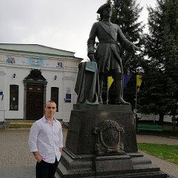 Сергей, 18 лет, Полтава