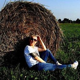 Светлана, 43 года, Кемерово