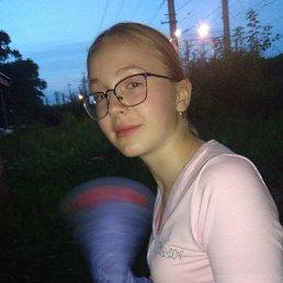 Полина, 20 лет, Ярославль