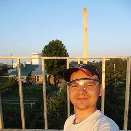 Юрий, 30 лет, Рязань