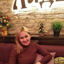 Елена, 39 лет, Ижевск