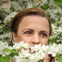 Татьяна, Каменск-Уральский, 40 лет