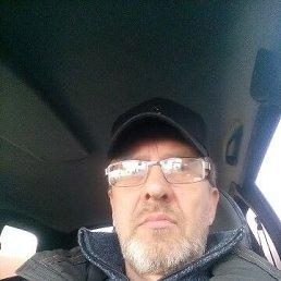Валерий, 53 года, Нижний Новгород